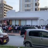 『【乃木坂46】凄すぎw 沖縄にオープンしたセブンイレブン、現在の様子がこちらwwwwww』の画像