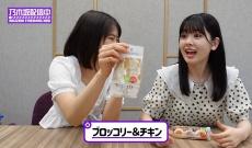 【乃木坂46】筒井あやめの激かわな驚き顔がコチラ!!!