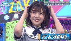 【日向坂】最近松田好花の人気が凄いらしいんだが・・・