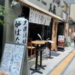 chunnzokuのブログ