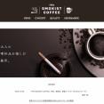 全席喫煙可能な喫茶店「THE SMOKIST COFFEE」棲み分けができて良いと評判に