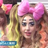 【悲報】きゃりーぱみゅぱみゅ公開処刑!!レディーガガに目の前でパクられて撃沈www アイドルファンマスター