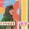 大森美優「西野七瀬さんかわいいかわいいかわいい可愛い可愛い可愛い」