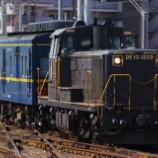 『【現役で活躍中】JR九州マヤ34-2009』の画像