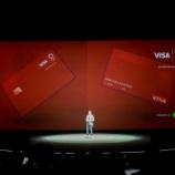 『【カコイイ!!】Visa LINE Payカードのデザイン公開!初年度は3%と高還元で、Visaタッチ決済にも対応。』の画像