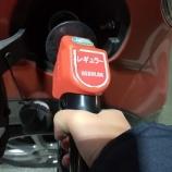 『ガソリンを「つめる」境界線は?四国ではこんな言い方も?』の画像