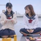 『【乃木坂46】久保ちゃんのスカートがふわっ・・・風さんが良い仕事してくれてる・・・』の画像