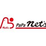 『パパネッツ(9388)-二田泰久 保有目的:株式譲渡』の画像