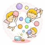 『【クリップアート】ホワイトデー・金平糖と天使のイラスト』の画像