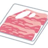 『自炊で1番有能な肉の種類』の画像
