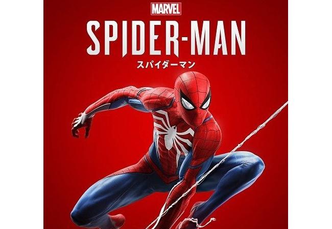 『PS4 スパイダーマン』2週目は8万本の売上