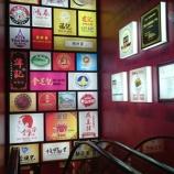 『【マレーシア・クアラルンプール旅行】夕飯は1000円でお腹一杯!』の画像