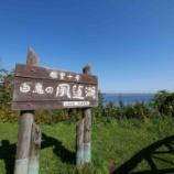 『【北海道ひとり旅】オホーツクドライブ 根室市『風蓮湖』』の画像