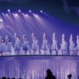 『乃木坂46卒業生、大胆カットを公開・・・』の画像