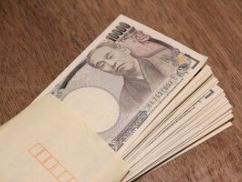 【速報】コロナ給付金、支給へ!!!!