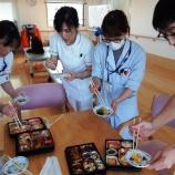 『お弁当配食サービスの試食 多職種で把握』の画像