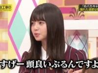 """今の乃木坂46って完全に""""エコーチェンバー現象""""に陥ってるよな"""