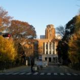 『茨城県 3年連続で・・・・』の画像