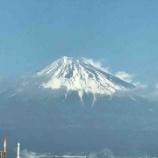 『富士山の麓で気づいたこと』の画像