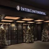 『インターコンチネンタル東京ベイ 宿泊[3回目]』の画像