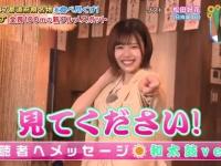 【日向坂46】松田この初食レポが可愛すぎて忘れられないwwwwwwwww