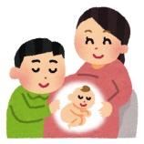 『【訃報】嫁とセックスしてない期間に嫁が妊娠・・・』の画像