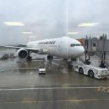 『JALの伊丹⇆成田はクラスJが乗り得!国際線ビジネスクラスのSKY SUITEで快適だった。』の画像