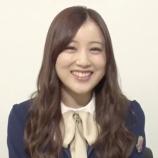 『【乃木坂46】星野みなみ『お〜〜〜〜♡♡ お〜〜〜〜〜♡♡』』の画像