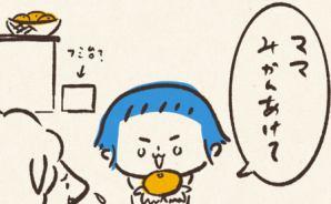ちんまり凸凹姉妹☆おやゆび姫と姫丸 ~1年遅れの育児絵日記~