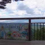 『六甲山へ④~「自然体感展望台 六甲枝垂れ」』の画像