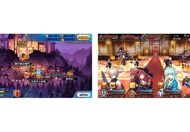 【FateGO】時間限定やゲリラクエが開催される模様【フェイトグランドオーダー】