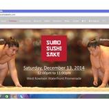 『第62代横綱の大乃国康さんも来港~!「Sumo Sushi Sake HK2014」』の画像