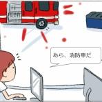 パートのお仕事 in アメリカ ~いじめちゃいやん♥日本人ボスとの格闘絵日記~