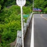 『2011/5/22深山橋から奥多摩湖いこいの路、小河内ダム』の画像