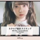 『[ノイミー] 谷崎早耶×Ank Rouge「Girly Autumn collection vol.2』カタログメイキング動画が公開…』の画像