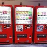 コカ・コーラ、自販機で15本買うと1本無料に…スマホ活用して販促