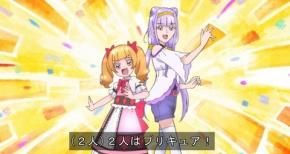 【HUGっと!プリキュア】第19話 感想 来週、2人はプリキュア!