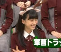 【欅坂46】葵ちゃんって結局武道館出ないの?