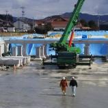 『耐震性雨水貯留槽 アグア 進捗情報』の画像