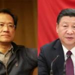 【中国】習近平を批判した名門大学の教授、停職処分になり、さらに捜査対象になる! [海外]