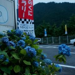 きのくにラリー2012&十津川温泉でほっこり