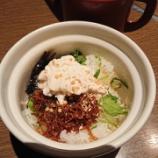 『和食ダイニングで〆る「湯葉とちりめん山椒の出汁茶漬け」@はたごや 阪急池田駅前店』の画像