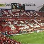 日韓ワールドカップの思い出ww
