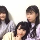 『[SHOWROOM] 杏ルームにひとみんとまいちゃん来た!!!!【イコラブ】』の画像