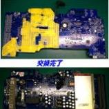 『アップルのimac G5のマザーボード コンデンサ交換』の画像
