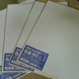 『作家応援キャンペーン&「太陽革命!」「ユータロー!」配信のお知らせ』の画像
