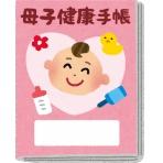 hokemiの不育症と不妊治療の記録(仮)