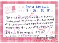 【AKB48】野澤玲奈の日本語力はここまで成長しました