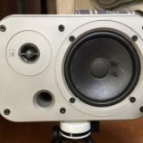 『JBL Control1の修復』の画像