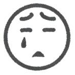 【悲報】タイヤをハの字にしすぎた車の末路をご覧くださいwwwwwwwwwwwwwwwwwww